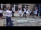 Наш танец на последний звонок=) 11 класс... Выпуск 2013 года=)
