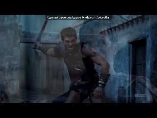 «3 сезон. Скриншоты ✔» под музыку Форсаж 6 - Саундтрек (титры начало).. 2 Chainz ft. Wiz Khalifa - We Own It. Picrolla